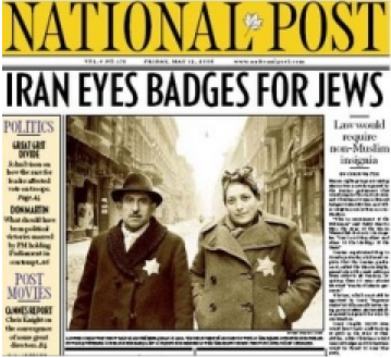 Jews to be forced to wear coloured badges in Iran.png