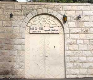 File:Dar El Tifl orphanage.jpg