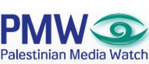 File:Palestinian Media Watch.jpg