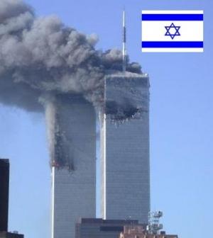Israeldidit.jpg