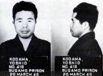 Kodama Yoshio, war criminal, drug trafficker, and purveyor of deep state US funds to Japanese politicians.