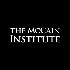 File:McCain Institute.jpeg
