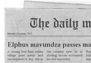 File:Newspaper.jpg